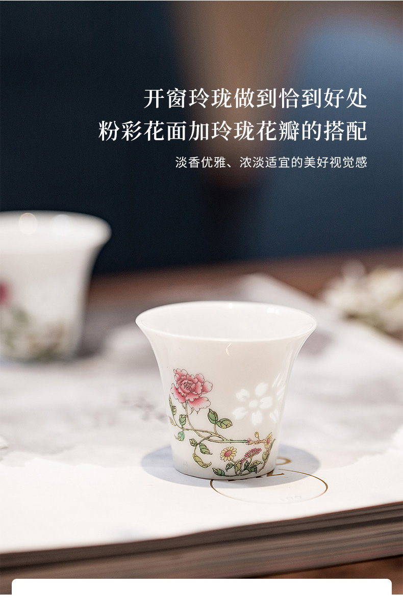 Jade cypress jingdezhen ceramic tea set tureen white porcelain cup body painting flowers pattern with the filter