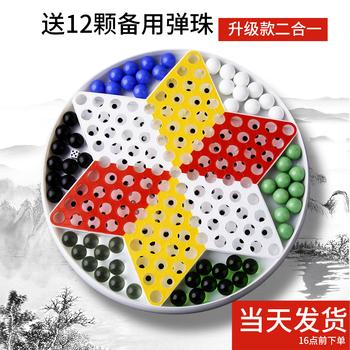 Китайские шашки,  Прыжки шахматы взрослый ребенок головоломка ученик pinball суб - большой размер стекло мяч жемчужина пластик сбор винограда 80 после играть лотков и лестниц., цена 154 руб