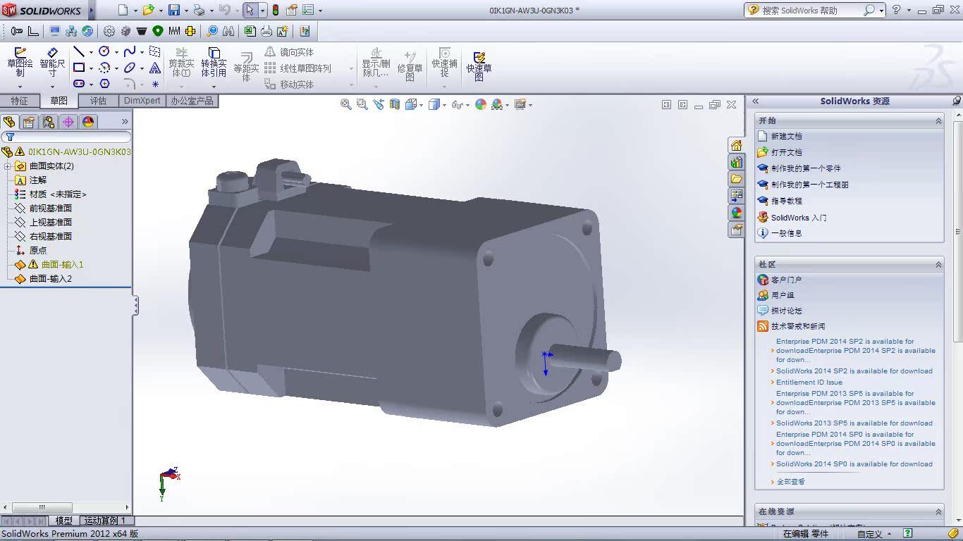 日本东方oriental马达3D样本/cad模型