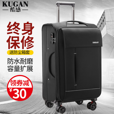 Cool Oxford Brass Universal Wheel Luggage Men Student Travel Case Password Box Women 24 Inch Box