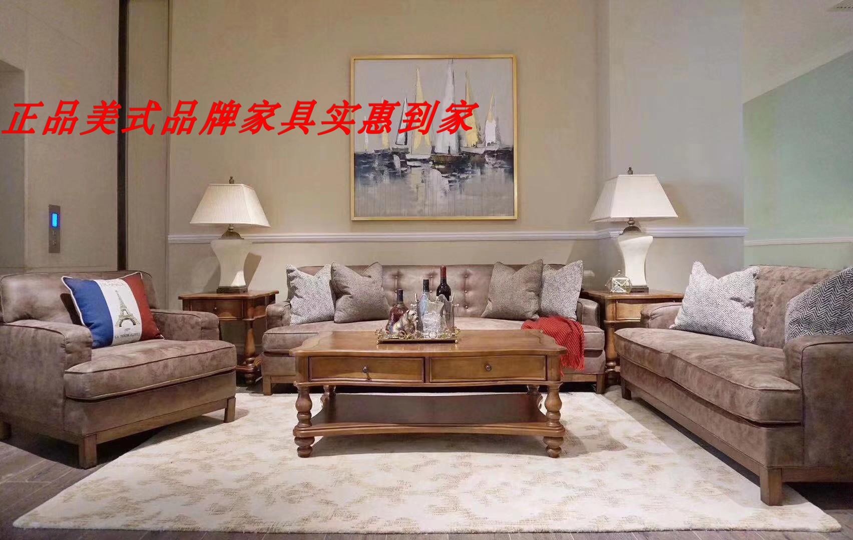Nội thất thương hiệu Mỹ nhà tình yêu Mỹ Li hiện đại vải ba người sofa phòng khách sofa giường U62900 - Ghế sô pha