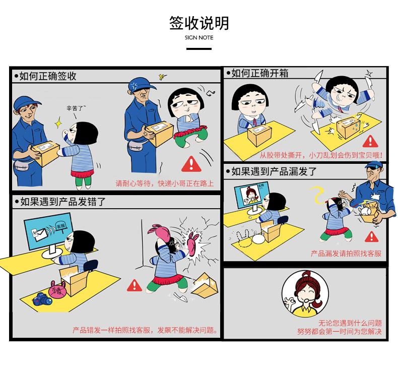 Bao da dây đai an toàn hình hoạt hình  Karinunu cá tính - ảnh 7