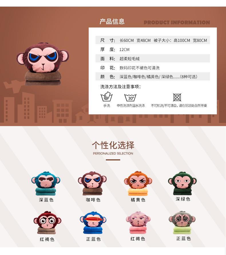Chăn gối  2 in 1 hoạt hình Karinunu khỉ dễ thương - ảnh 11