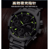 Watch men's fashion trend automatic mechanical watch 2018 new steel with waterproof quartz watch student men's watch