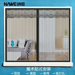 Customized magnetic anti-mosquito window door curtain window screen magic stickers self-equipped gauze sand window invisible yarn net summer screen window network