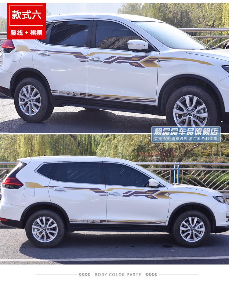 Tem dán trang trí xe Nissan X-Trail 2014 - 2019 - ảnh 15