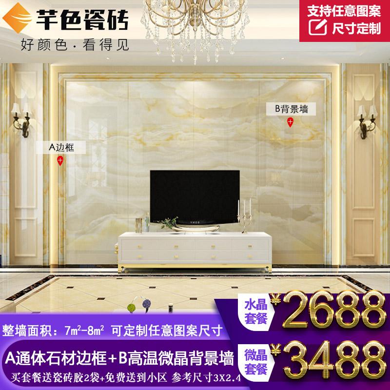芊色電視背景墻瓷磚歐式簡約現代3d微晶石客廳影視墻大理石羅馬柱