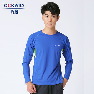 Spring Leisure Outdoor Sports Dry UHS Men's Loose Long Sleeve T-Shirt Sweet Sweesting Running Running Fitness Top