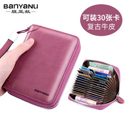 Card holder women's Korean version of the new multi-card position cowhide large-capacity leather card holder anti-theft card holder compact card holder