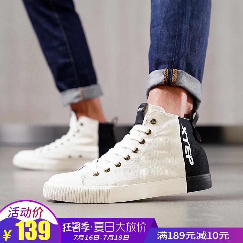 Xtep của nam giới giày cao-top giày 2018 mùa hè mới trọng lượng nhẹ cao cấp giày vải sinh viên màu sắc tương phản giày thường