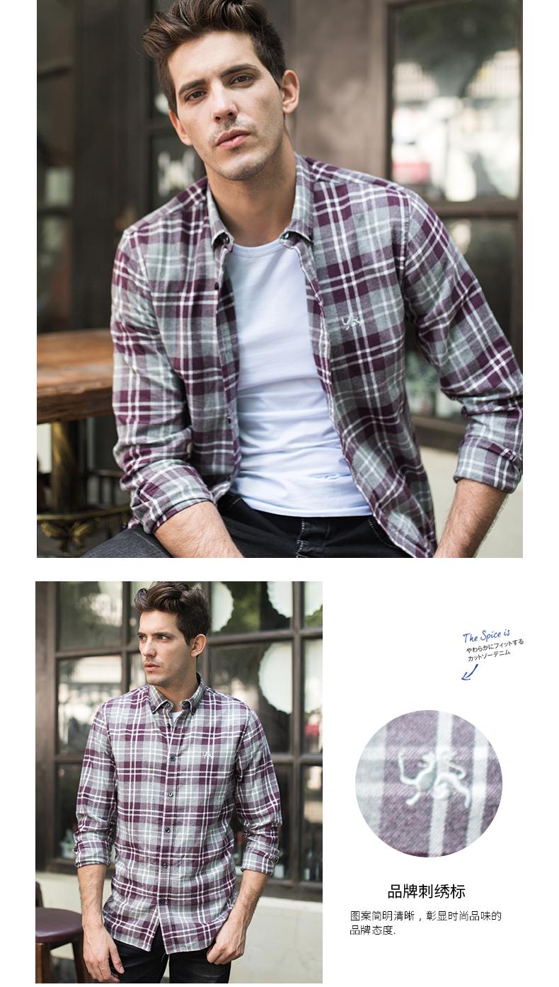 Spring and autumn cotton shirt men's long-sleeved grid casual Korean version slim young men's shirt fashion men's inch shirt tide 42 Online shopping Bangladesh