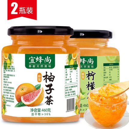 10点开始,宜蜂尚 蜂蜜柚子茶+柠檬茶460g*2瓶