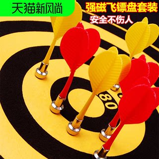 Long Feng dart set double-sided magnetic dart target home suit large indoor children's toy safety magnet darts