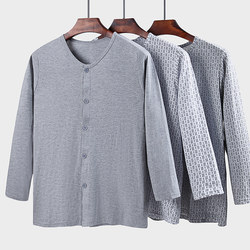 Pure cotton spring and autumn big size Pajama Top single long sleeve summer loose thin men's cardigan autumn clothes