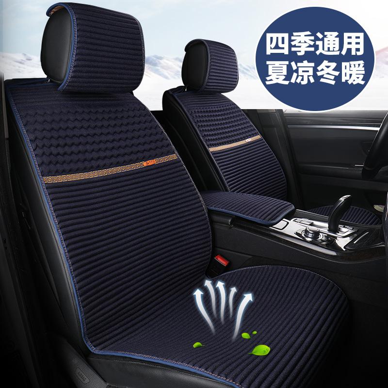 Универсальная подушка для сидения с четырьмя сиденьями volkswagen tiguan L magotan b7 audi A6L bmw 3 серии 5 серии Four Seasons Cushion Universal