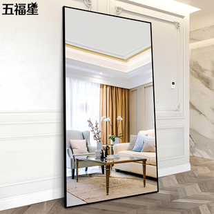 Wufuxing wall-mounted full-length mirror aluminum frame full-length mirror household fitting mirror three-dimensional clothing store explosion-proof floor mirror