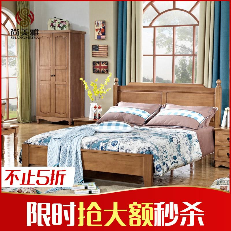 實木雙人床經済橡木全實木床北歐雙人實木床英倫的小屋兒童家具
