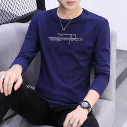 Men's long-sleeved T-shirt trendy men's body shirts pure cotton trendy brand loose top clothes 2020 new summer short-sleeved