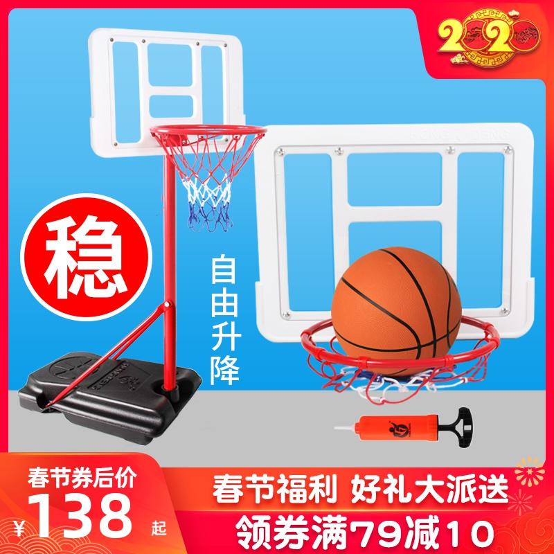 宏登青少年篮球架男孩户外玩具投蓝儿童可升降室内框子10岁投篮架