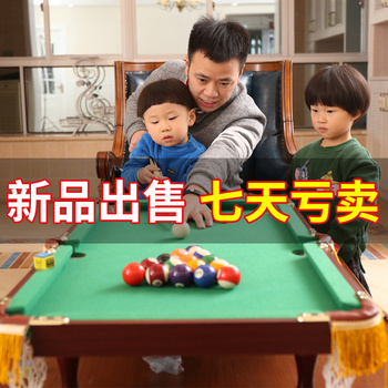 Столы бильярдные,  Бильразмерный стол ребенок большой размер сложить домой комнатный мини отцовство снукер фантазия бильразмер ребенок стол мяч игрушка, цена 4060 руб