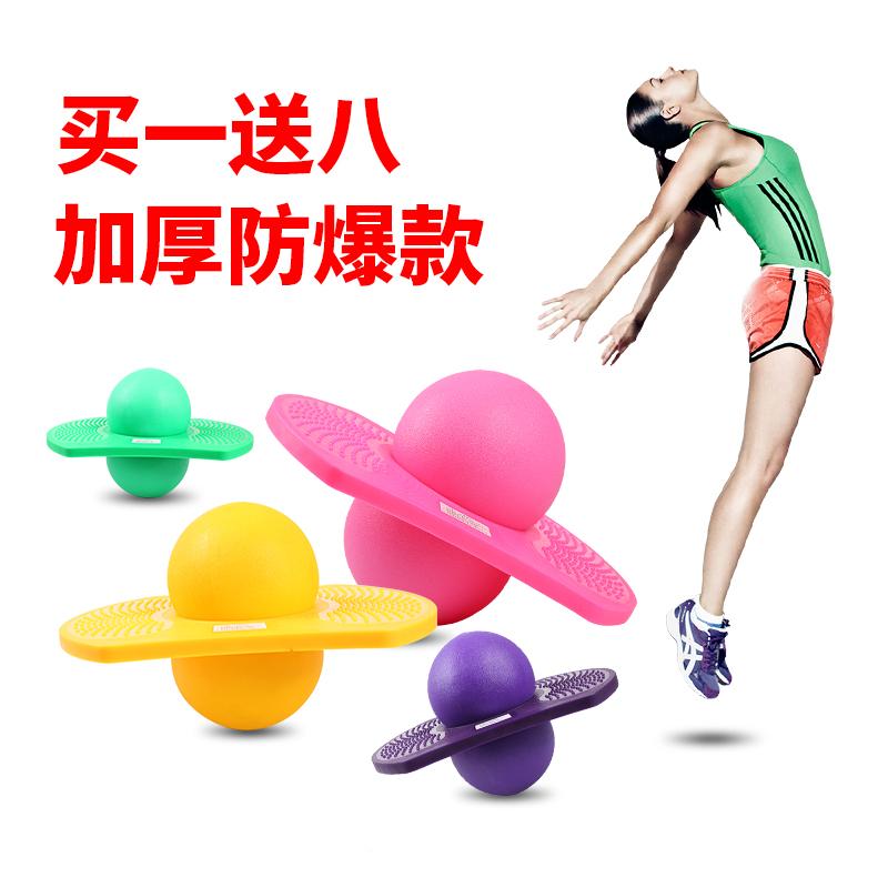 Для взрослых прыжки мяч толстый ребенок перейти перейти мяч фитнес игрушка мяч перейти доска школа эластичность прыжки мяч худеть мяч