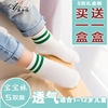 Children's Socks Cotton Autumn and Winter Socks Boys and Girls 7 Large Children 9 Years Summer Thin Baby Socks Spring and Autumn