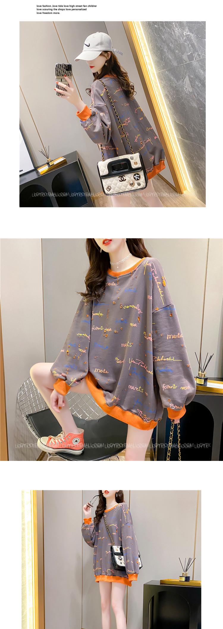 2020 autumn Korean version of the small fresh round collar set head guard dress women's net red loose lazy wind design feel bottom top 46 Online shopping Bangladesh