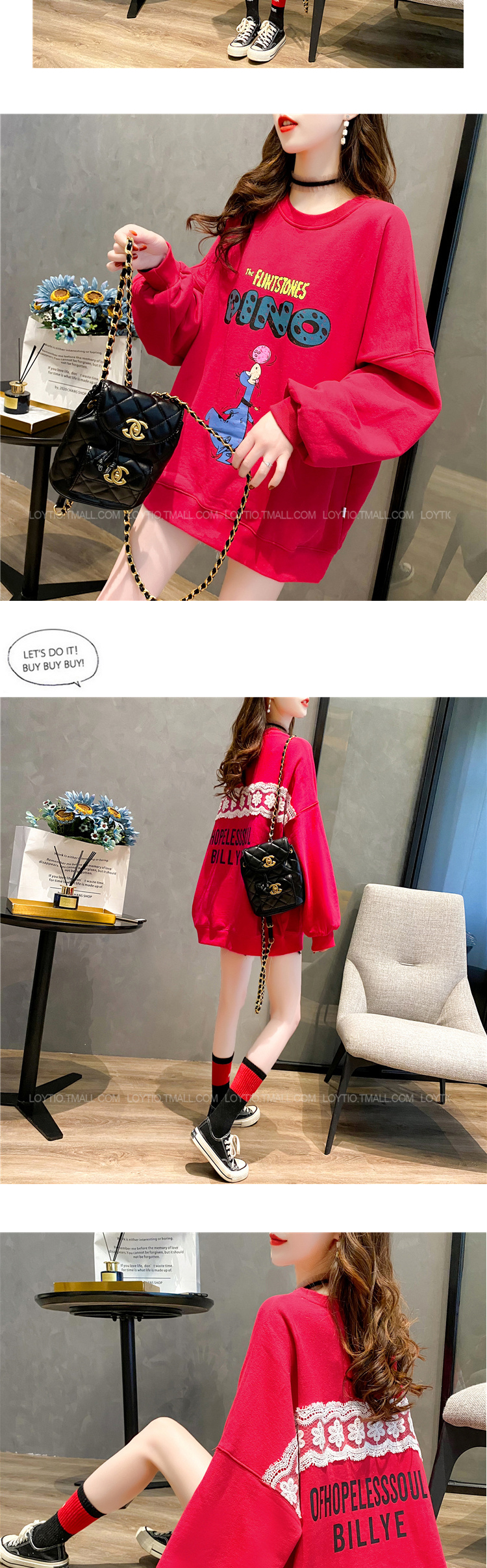 2020 Autumn dress Korean version loose lazy wind round collared women's net red lace stitching age-reducing top port wind coat 51 Online shopping Bangladesh