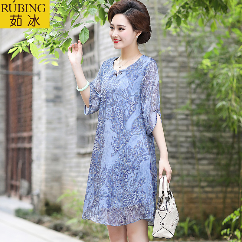 dfd5b294f326f Temperament mother dress in the long section 40 years old 50 middle-aged  skirt 2019 new middle-aged Summer Female chiffon