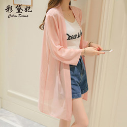 Sun protection clothing 2018 spring and summer new women's chiffon shirt long-sleeved Korean ladies thin air conditioning shirt shirt shirt shirt