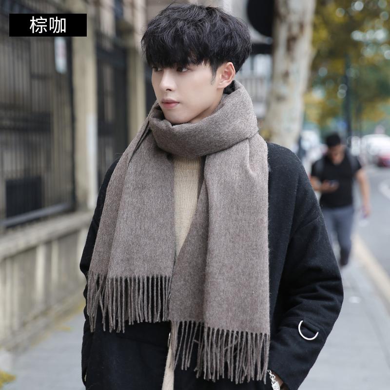 100%羊毛围巾