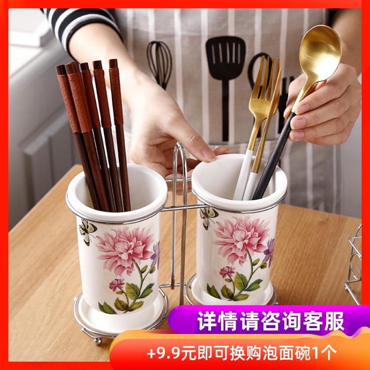 陶瓷筷子筒沥水家用置物架筷子盒筷子篓收纳架厨房筷笼筷筒筷子笼