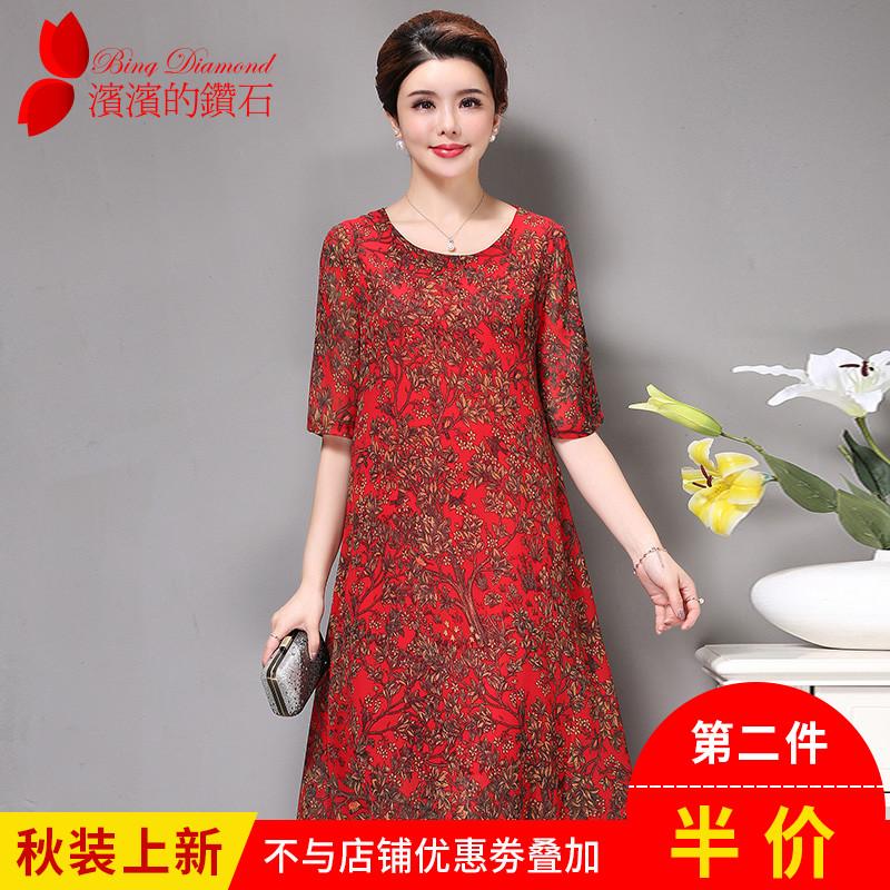 Mùa hè mẹ váy lụa trung và cũ nửa tay áo của phụ nữ dài XL mùa hè lụa lỏng váy