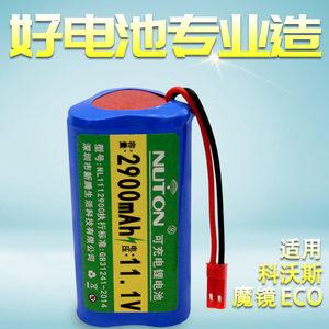 适用科沃斯地宝扫地机器ECO V700 CEN 250魔镜2900mAh锂电池电池