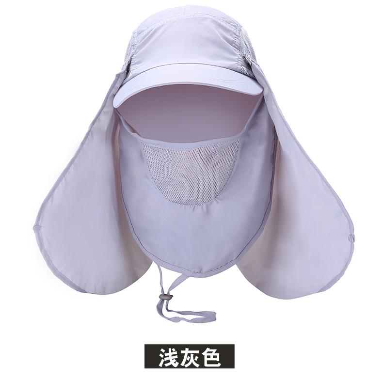 帽子男女夏户外登山防晒遮脸防紫外线防尘帽骑行钓鱼帽遮阳太阳帽10张