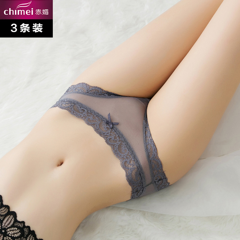 23344e12d50a Transparent Panties Women Full 3 Strips Low Waist Women's Triangle Panties  Sexy Lace Panties Women Ultra-thin Hot