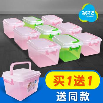 Камелия ящик пластик труба прозрачная покрытый коробка игрушка нулю еда разбираться коробка портативный коробка для хранения в коробку, цена 292 руб