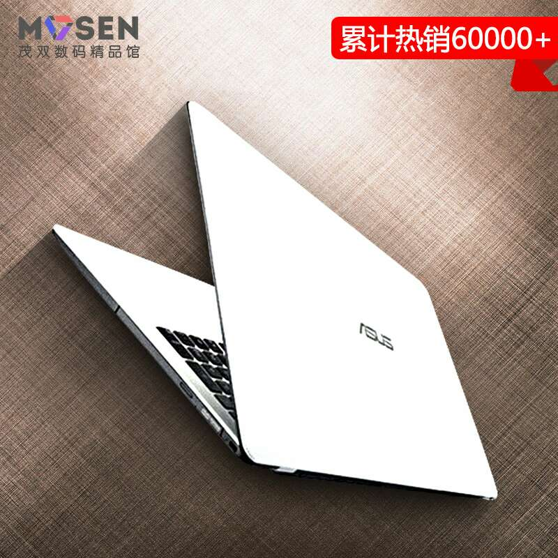 Asus/ASUS X555YI 7110-554LXFA2X10 thin business game laptop student