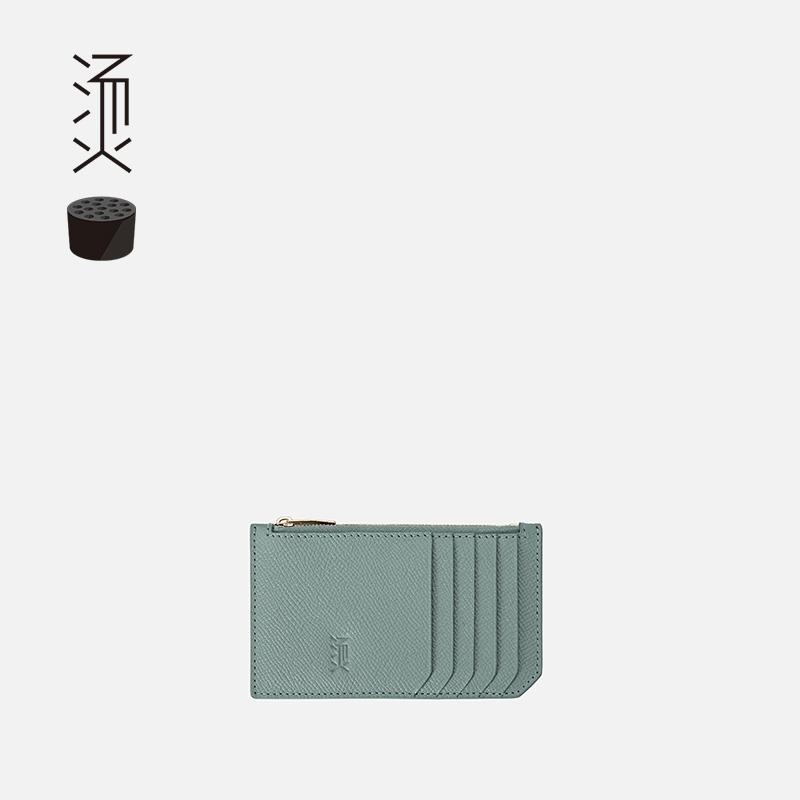 Hot kit xã hội bạc hà màu xanh lá cây da nổi thẻ mini túi dây kéo đa thẻ mỏng bộ thẻ ngân hàng