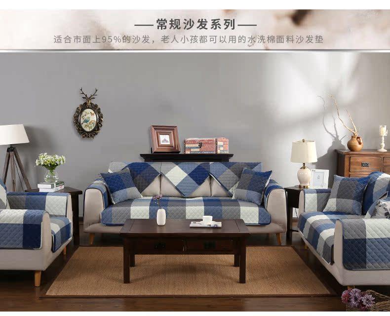 洛丽塔沙发垫布艺时尚现代田园四季防滑沙发套罩沙发巾垫子夏季