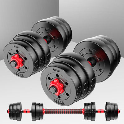 Dumbbell home fitnes...