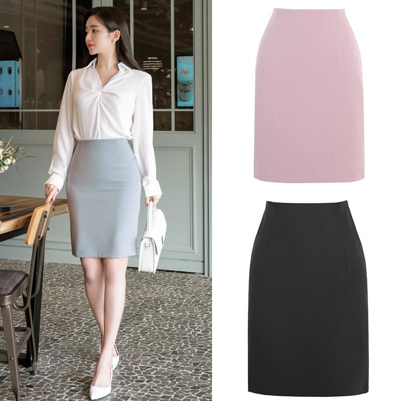 Váy xuân hè 2020 dành cho nữ, đi phượt phiên bản Hàn Quốc của váy hông, eo cao, váy một bước, váy chuyên nghiệp, váy mỏng - Cộng với kích thước quần áo
