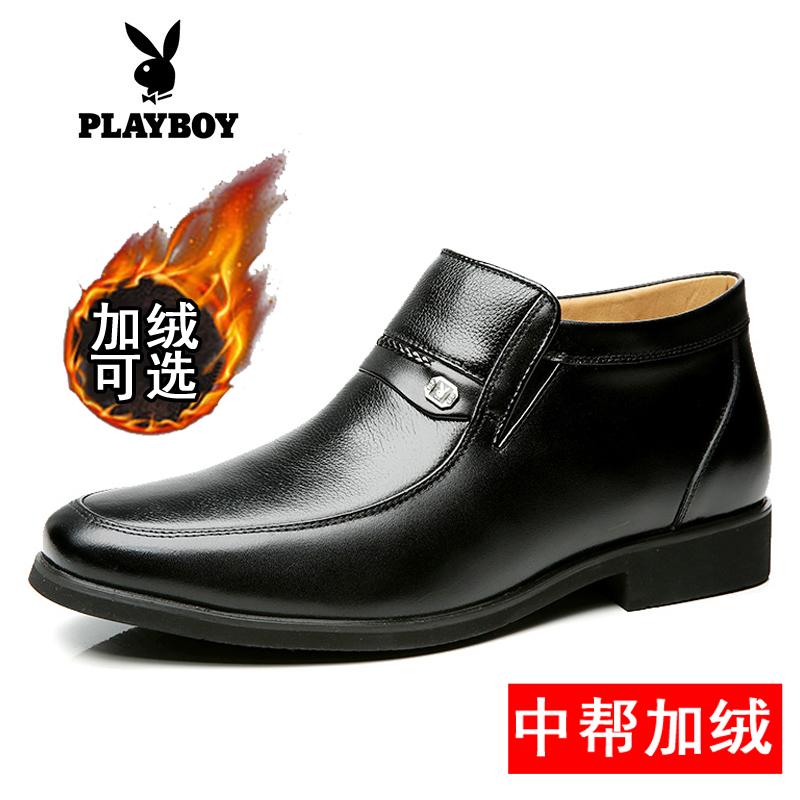 Демисезонные ботинки Playboy