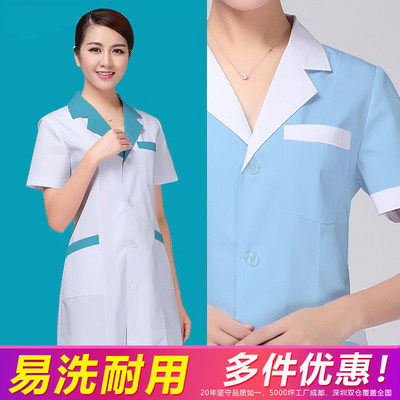 White big short-sleeved doctor female custom logo printing nurse service pharmacy pharmacy overalls white big clothing