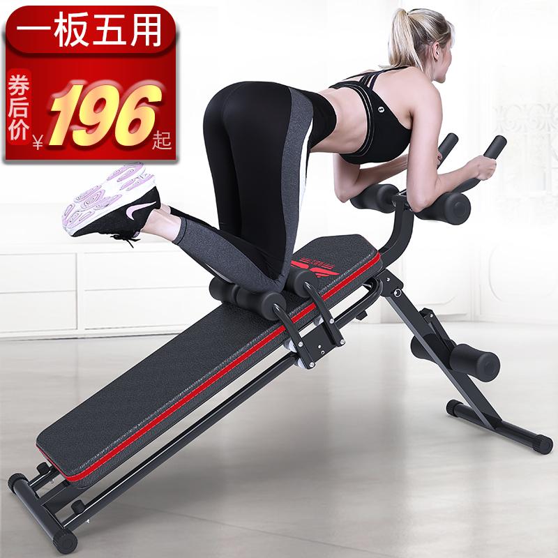仰卧起坐健身器材腹肌家用板美腰机收腹机辅助器仰卧板锻炼卷腹机