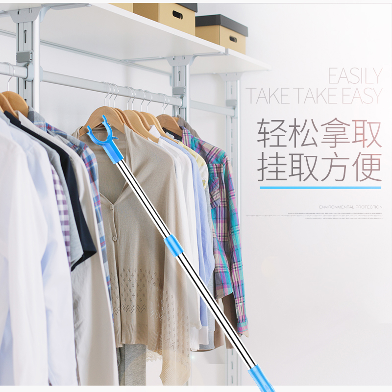 Good Clever Stainless Steel Clothes Fork Clothes Closet Rod Support Closet  Rod Clothes Fork Telescopic Stick ...
