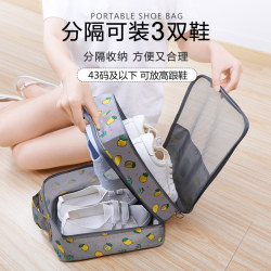 Travel shoe pouch shoe finishing package admission package dust three large-capacity portable travel shoe bag shoe box