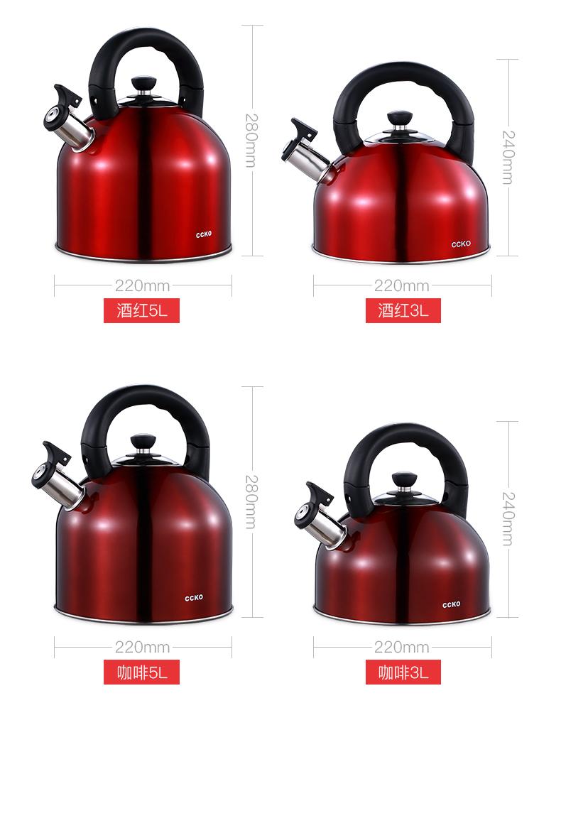 德国烧水壶不锈钢家用鸣笛水壶大容量电磁炉燃气瓦斯通用详细照片