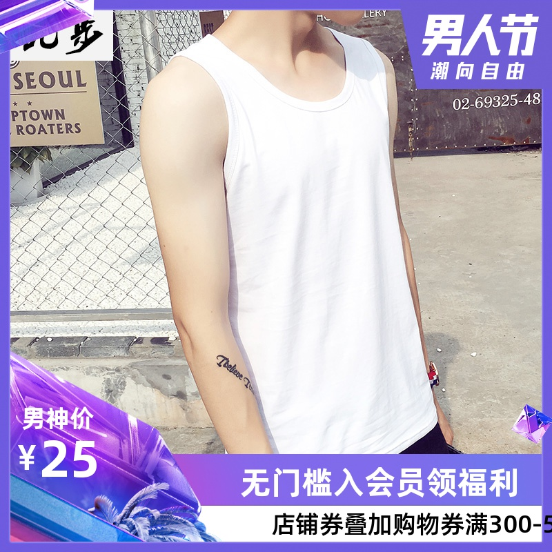 Korean version of the summer sports casual solid color vest male breathable loose sleeveless T-shirt hip-hop trend of youth undershirt
