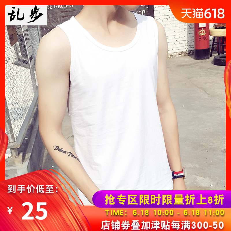 Korean version of summer wear sports casual solid-colored vest white man breathable loose sleeveless T-shirt hip-hop trend teen